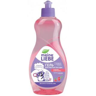 Meine Liebe Гель для мытья посуды Клюква и брусника , 500 мл - концентрат