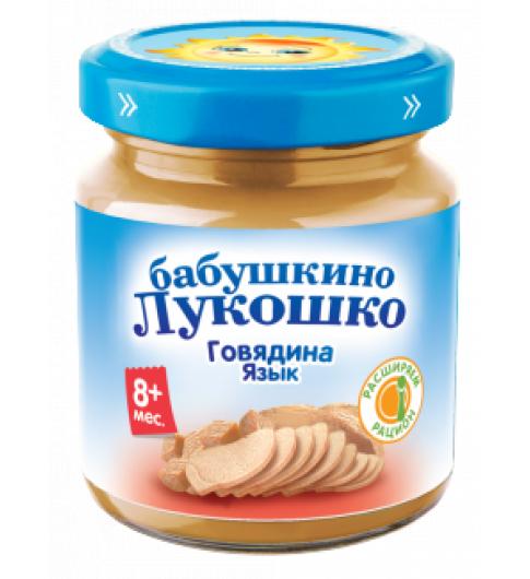 «Бабушкино Лукошко» Пюре говядина с языком , 8 мес. 100 г