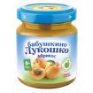 «Бабушкино Лукошко» Пюре из абрикосов, 4мес+, 100 гр
