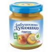«Бабушкино Лукошко» Пюре из персиков, 4мес+, 100 гр