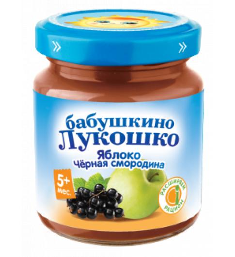 «Бабушкино Лукошко» Пюре из яблок и черной смородины, 5мес+, 100гр