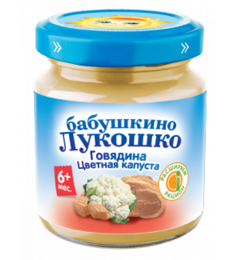 «Бабушкино Лукошко»  Говядина и цветная капуста, 6 мес+, 100 гр