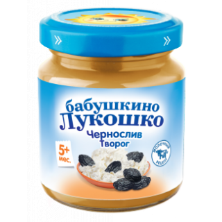 «Бабушкино Лукошко» Пюре из Чернослива с творогом, 5мес+, 100гр
