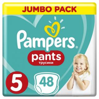 Pampers (Памперс) Подгузники-трусики  Pants Junior р.5 (12-17 кг) 48 шт
