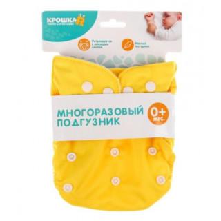 Крошка Я Многоразовый подгузник «Сладкие булочки», желтый