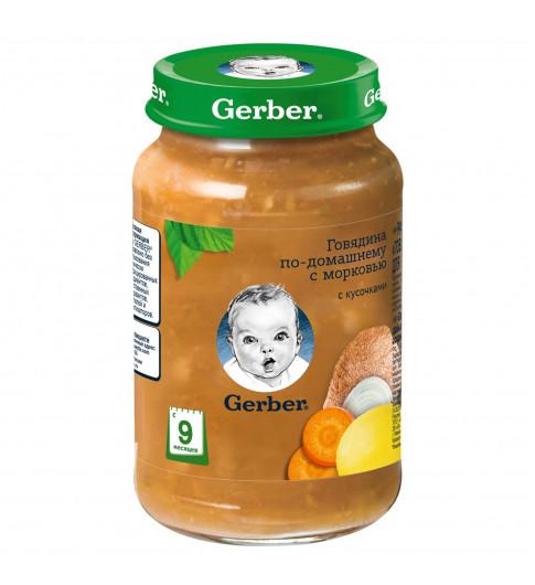Gerber пюре Говядина по-домашнему с морковью, 9мес+, 190гр