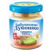 «Бабушкино Лукошко» Говядина и кабачок, 6 мес+, 100 гр