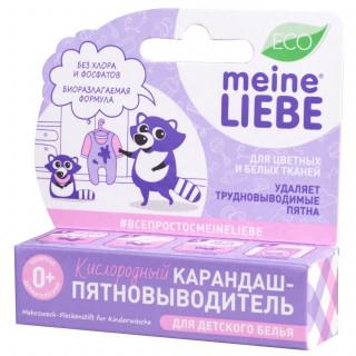 Meine Liebe Кислородный карандаш-пятновыводитель для детского белья, 35 гр