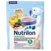 Nutrilon Каша молочная Мультизлаковая Банан Смородина, без сахара, 200 гр