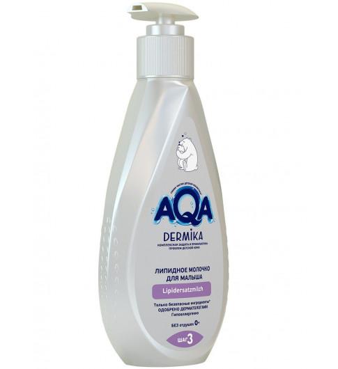 AQA baby Липидное молочко для малыша, 250 мл