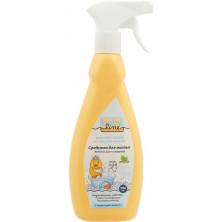 Babyline Безопасное средство для мытья детских ванн и горшков, 500 мл