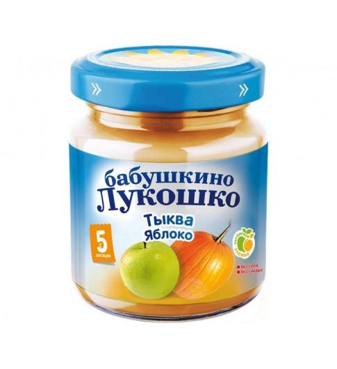 «Бабушкино Лукошко»  Тыква и Яблоко, 5 мес+, 100 гр