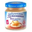 «Бабушкино Лукошко»  Мясо Цыплят с Рисом, 6 мес+, 100 гр