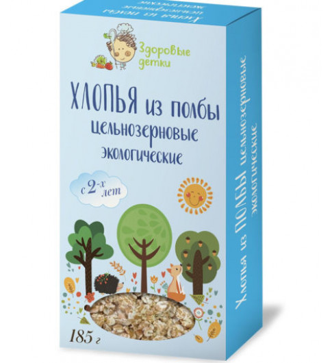 Здоровые детки Хлопья из Полбы цельнозерновые, с 2 лет, 185 гр