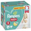 Pampers Трусики Pants 12-17 кг, размер 5, 66 шт Памперс