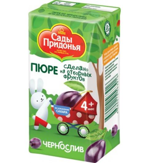 Сады Придонья Пюре Чернослив, 4мес+, 125 гр - тетрапак