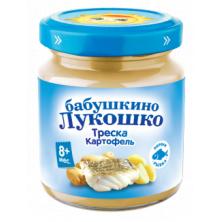 «Бабушкино Лукошко» Картофель с треской, 100 г, 8мес+