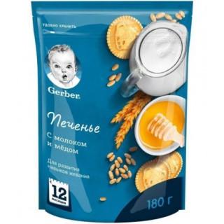 Gerber Печенье с медом и молоком, 12мес+, 180гр