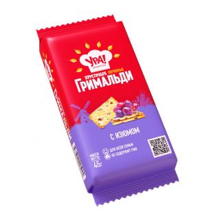 Печенье Уральские кондитеры Гримальди с Изюмом, 45 г