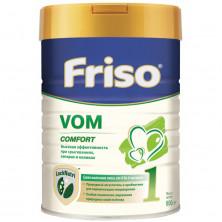FrisoVOM (Фрисовом) 1 молочная смесь, 0-6мес, 800 гр