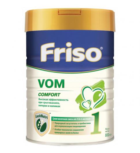 FrisoVOM (Фрисовом) 1 молочная смесь, 0-6мес, 800 гр СТАРАЯ РЕЦЕПТУРА