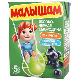 ФрутоНяня Малышам Яблоко Черная Смородина, 5мес+, 200 мл