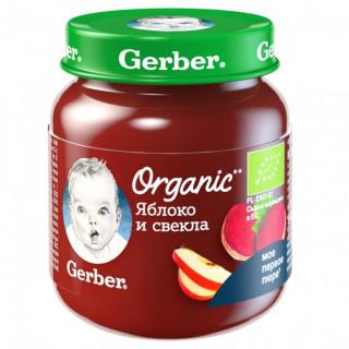 Gerber Яблок и Свекла Органик, 5мес+, 125 гр