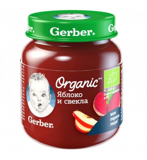 Gerber Яблоко и Свекла Органик, 5мес+, 125 гр Гербер