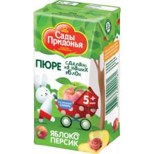 Сады Придонья Пюре Яблоко-персик, 5мес+, 125 гр - тетрапак