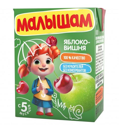 ФрутоНяня Малышам яблоко-вишня, 5мес+, 200 мл