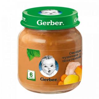 Gerber Пюре Овощи тушеные с телятиной, 6мес+, 130гр Гербер
