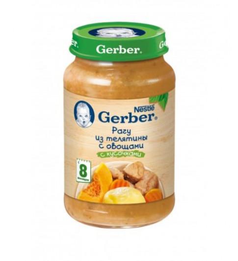 Gerber Пюрю Рагу из Телятины с овощами, 8мес+, 190 гр