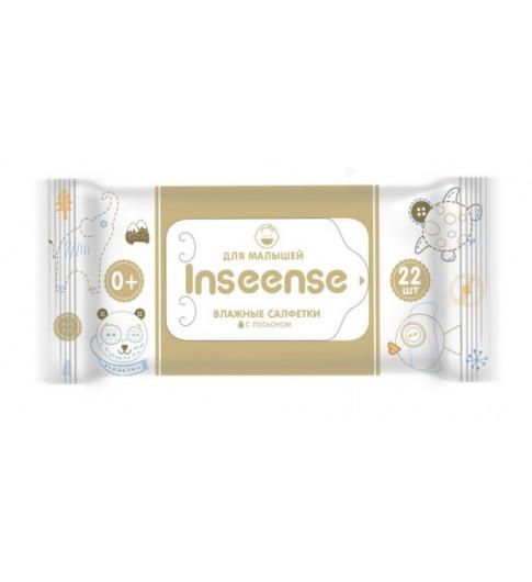 Inseense Салфетки влажные для детей 22 шт с лосьоном  Инсайнс