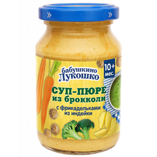 «Бабушкино Лукошко»  Суп пюре из Брокколи с Фрикадельками из индейки, 10мес+, 190гр