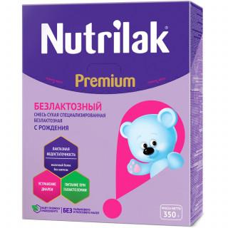 Nutrilak Premium Безлактозный, 0мес+, при Непереносимости Лактозы, 350 гр нутрилак