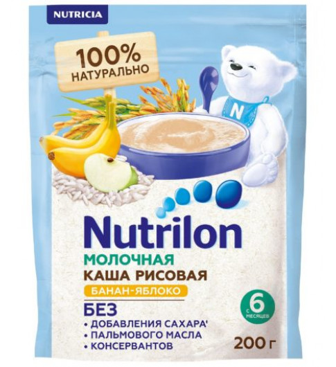 Nutrilon Каша молочная Рисовая Банан Яблоко, без сахара, 200 гр