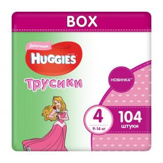 Huggies Подгузники-Трусики для девочек 4 (9-14 кг) 104 шт ХАГГИС