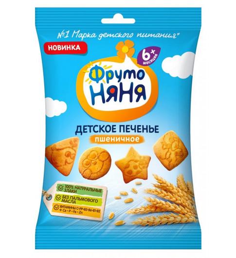Фрутоняня Детское печенье «Пшеничное», 6мес+, 50гр