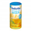 Bebivita Чай  фенхель гранулированный 200г с 4месяцев