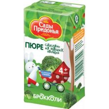 Сады Придонья пюре Брокколи, 4мес+, 125 гр - тетрапак