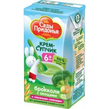 Сады Придонья Крем-супчик Брокколи с овощами, 6мес+, 125 гр - тетрапак