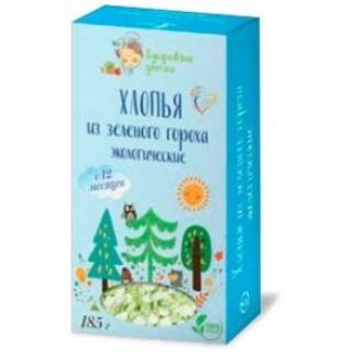 Здоровые детки Хлопья из Зеленого гороха, 12мес+, 185 гр
