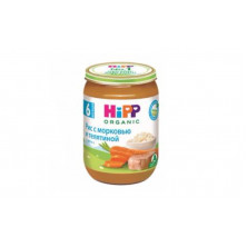 Hipp Пюре Рис с морковью и телятиной, 6мес+, 190гр Хипп (Риззото)