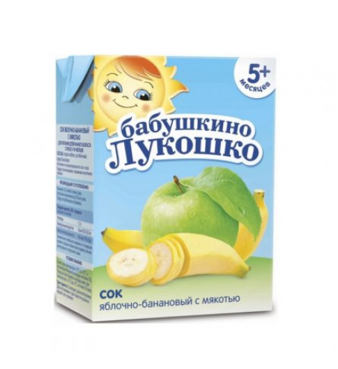 «Бабушкино Лукошко» Сок яблочно-банановый, 5мес+, 0,2л
