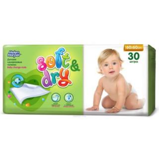 Helen Harper Детские впитывающие пеленки Soft Dry, 60*60 см, 30 шт