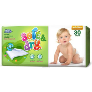 Helen Harper Детские впитывающие пеленки Soft Dry, 60*60 см, 30 шт Хелен Харпер