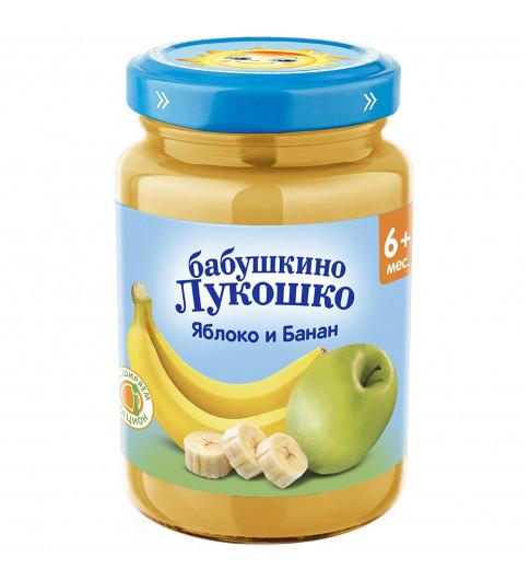 «Бабушкино Лукошко» Пюре Яблоко и Банан,190гр, 6мес+