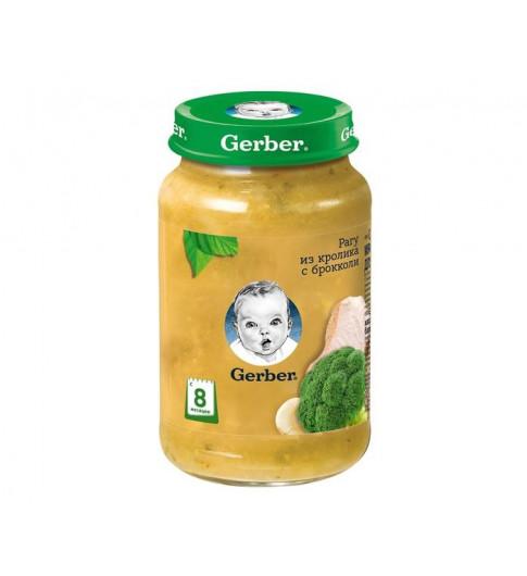 Gerber Рагу из Кролика с Брокколи, 8мес+, 190 гр
