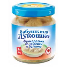 «Бабушкино Лукошко» Фрикадельки из индейки в бульоне пюре, 8 мес, 100 г