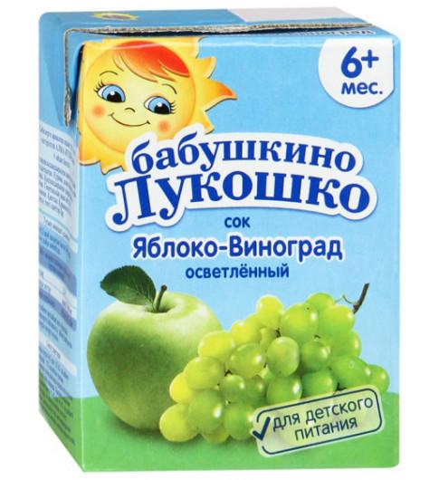 «Бабушкино Лукошко» Сок яблочно-виноградный осветленный, 5мес+, 0,2л